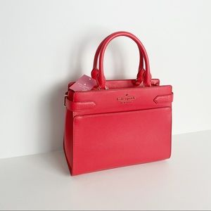 KATE SPADE | Leather Satchel NWT
